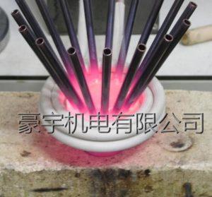 铜分流头焊接