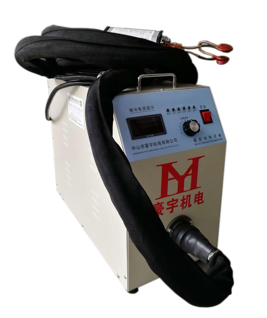 哪里有手持式高频焊机买