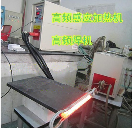 广西桂林高频焊接机