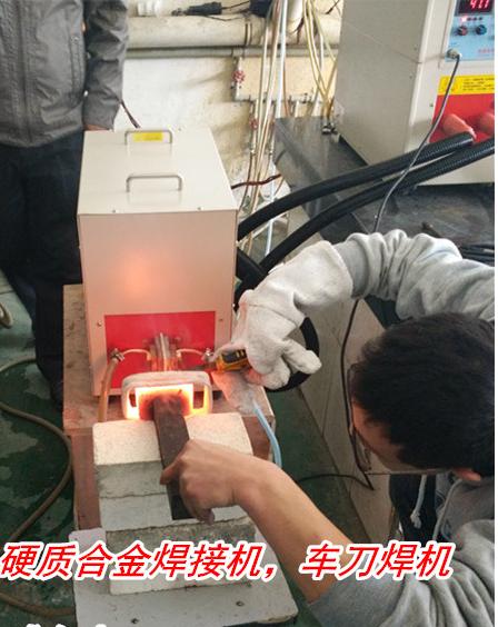 45KW高频机高频焊接机