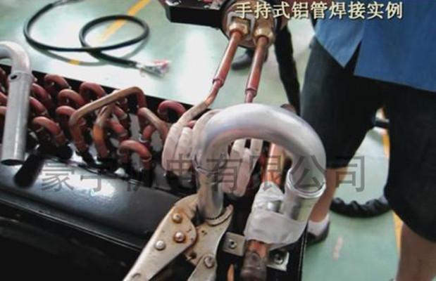 广东手持式高频感应加热焊机哪里有卖