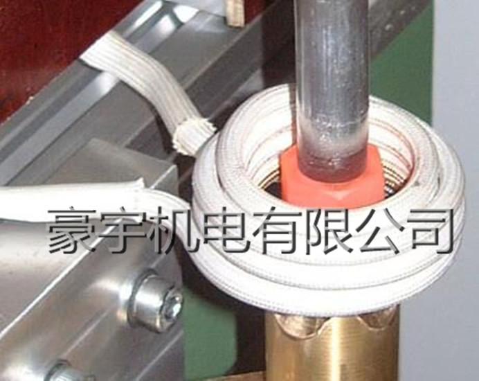 铜管与钢管焊接