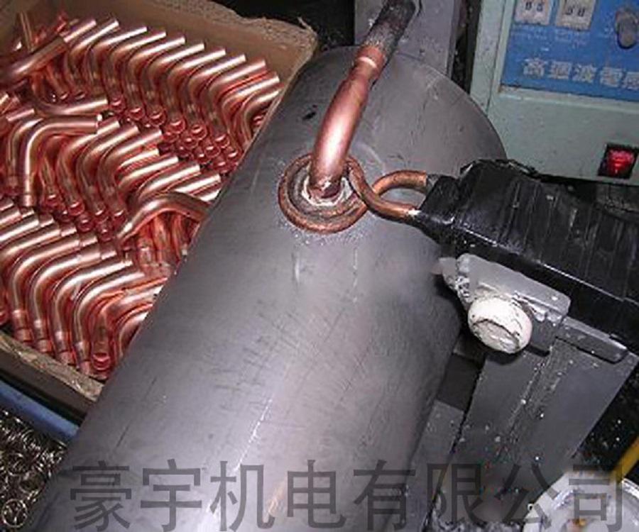 空调压缩机机组焊接高频感应焊机多少钱