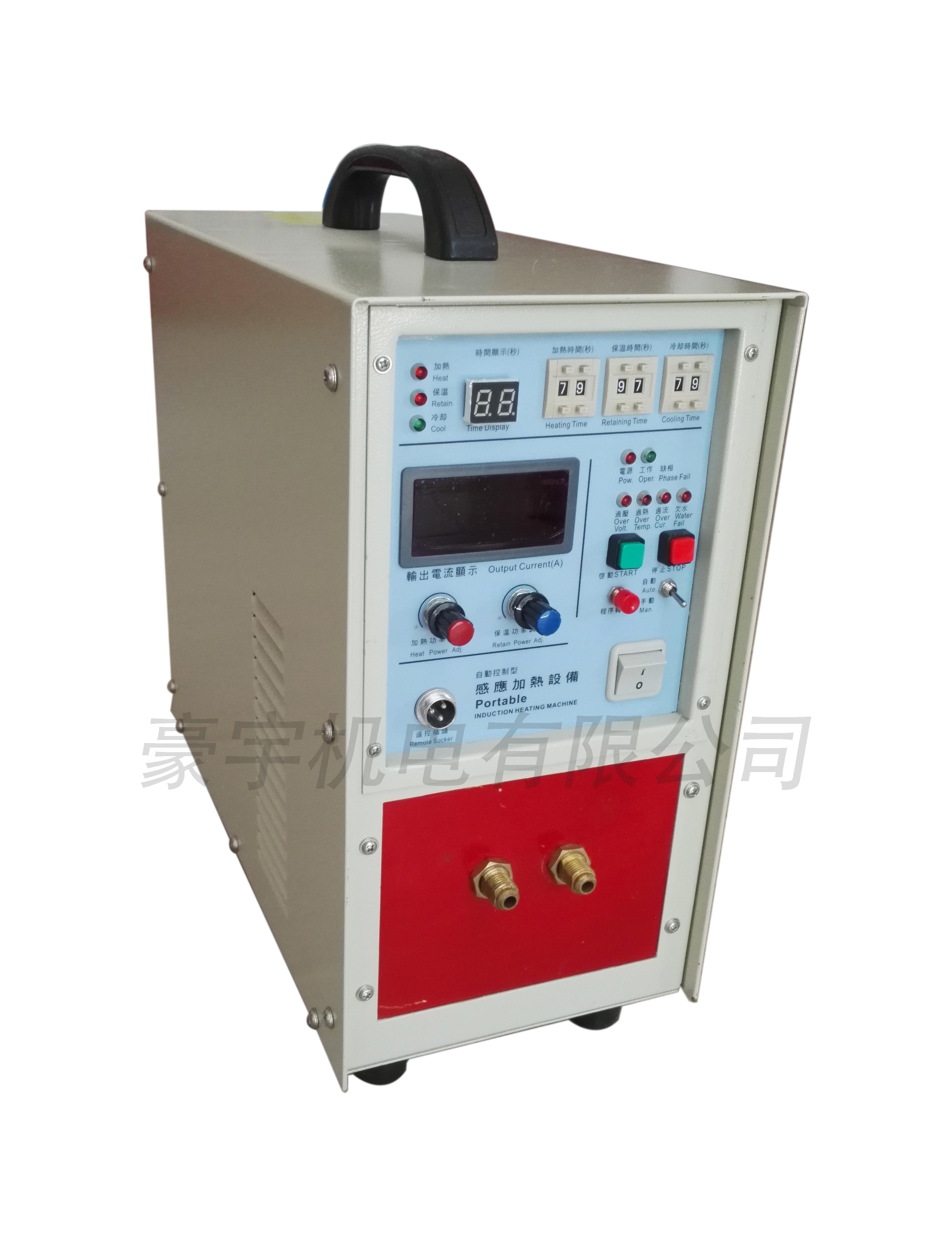 15KW高频加热机多少钱一台