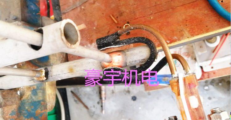 云南马龙手持式感应焊机厂家直销